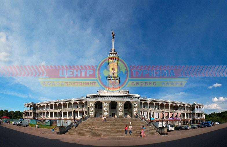Северный речной вокзал Москва