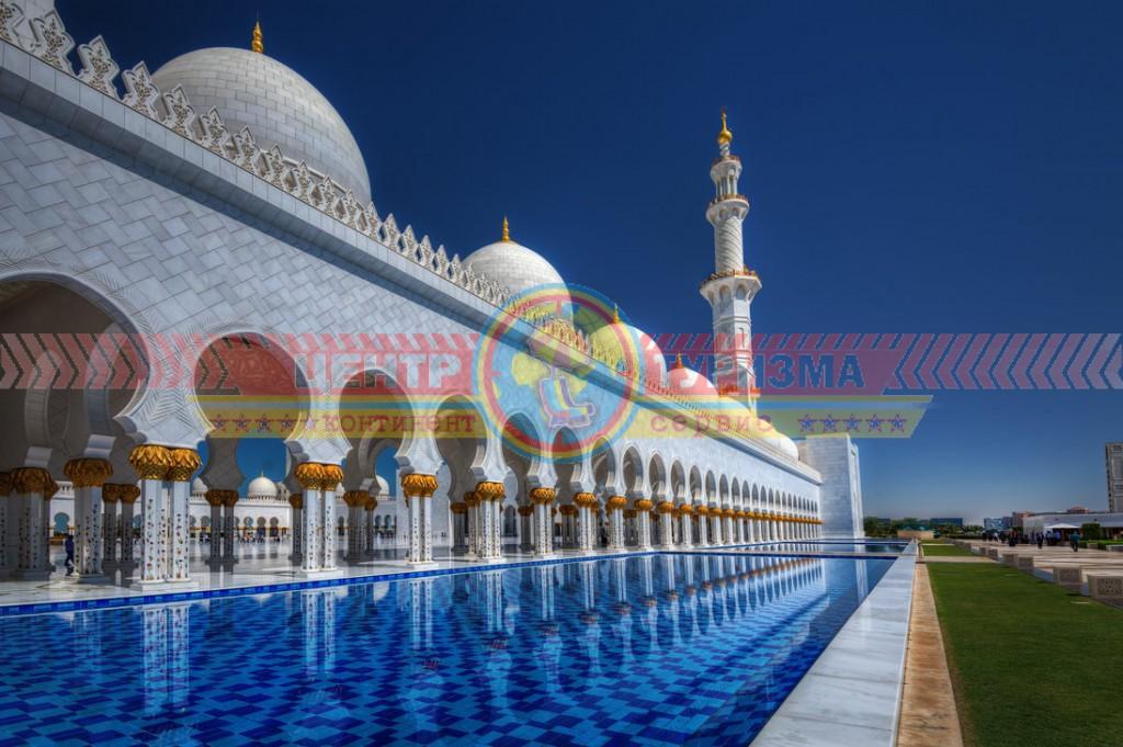 Отдых в Эмиратах