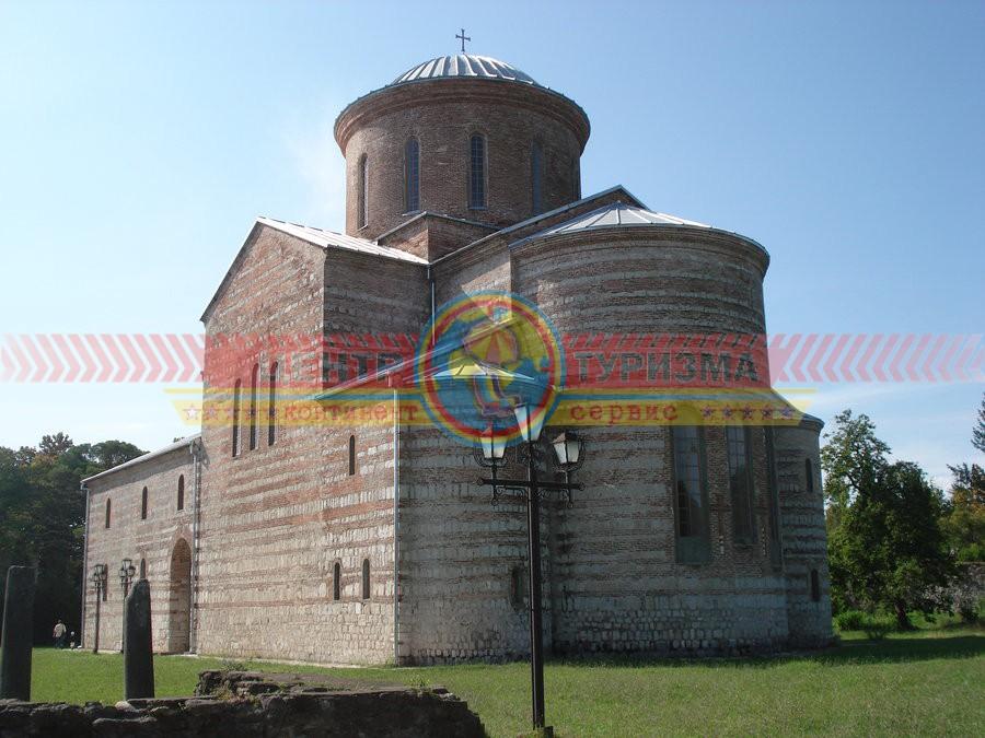 Путевки в Абхазию