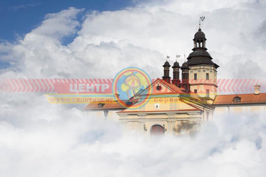 Путевки в Белоруссию