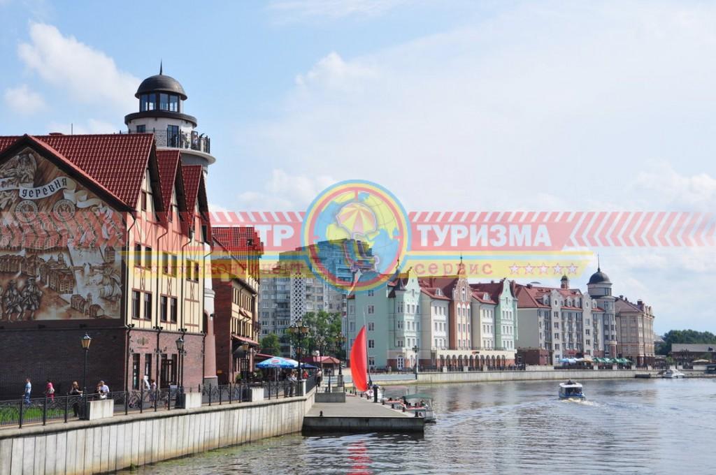 Туры в Калининград из Саратова