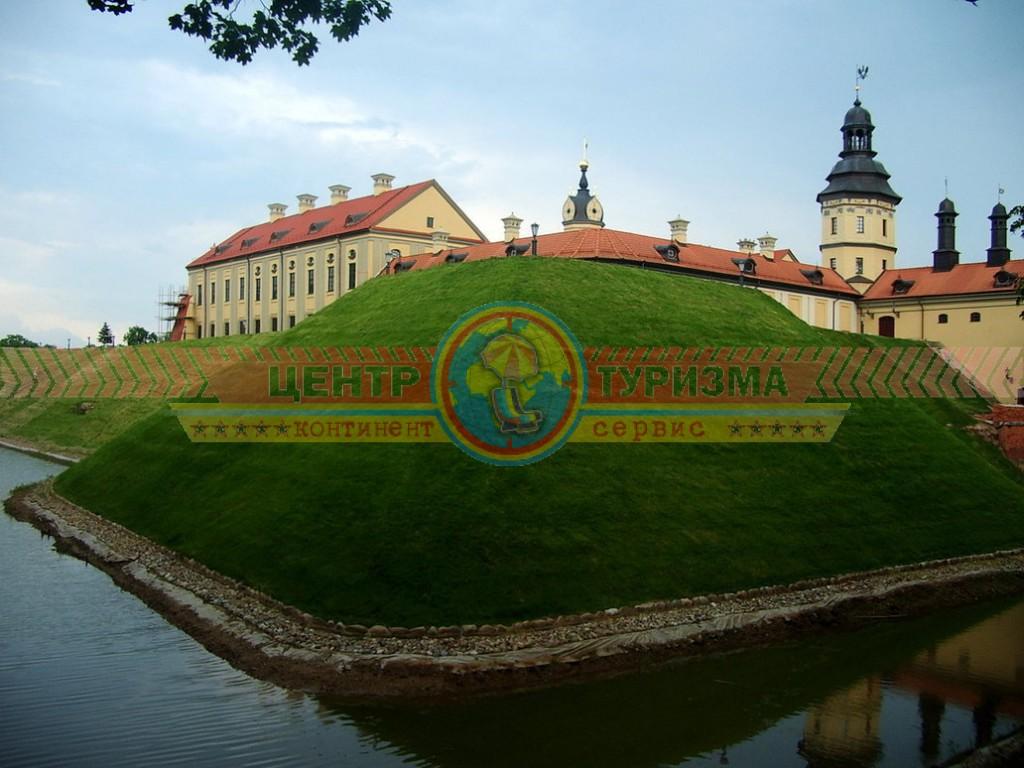 Туры в Белоруссию 2016