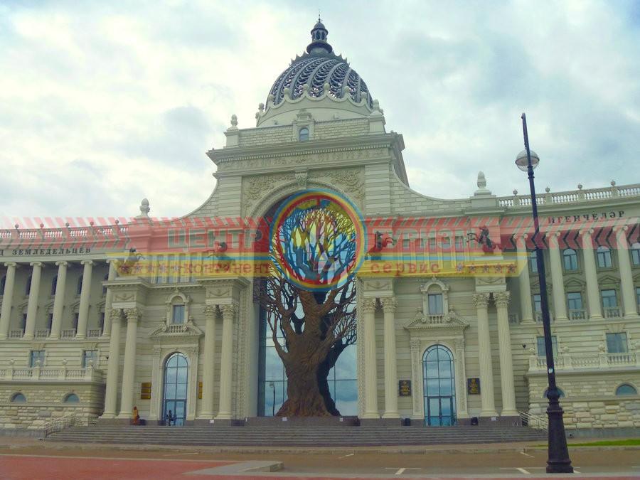 Казань - туры выходного дня