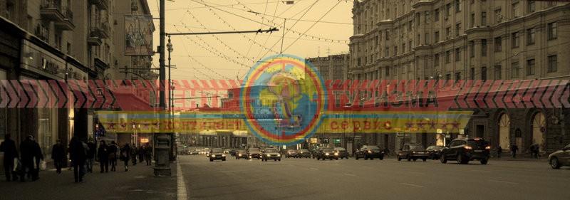 Туры в Москву из Саратова